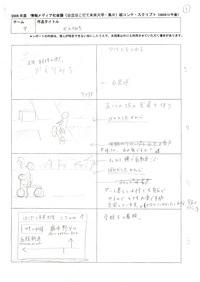 060915fun_econte.jpg
