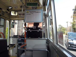 080327communitybus.jpg