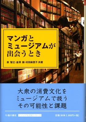 090816muratama001.jpg