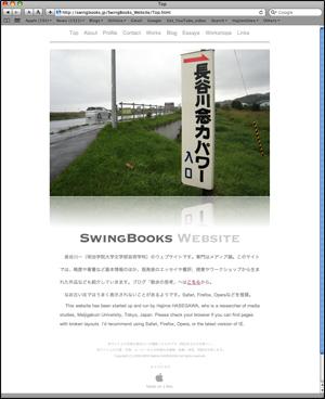 091008swingbookswebsite.jpg
