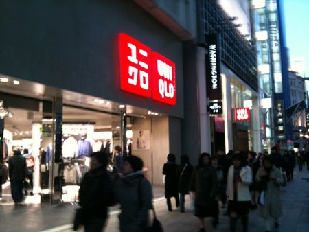 100131brooks_uniqro.jpg