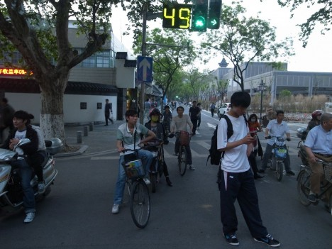 street at nanjin city