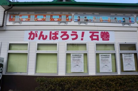 111216ishinomaki24
