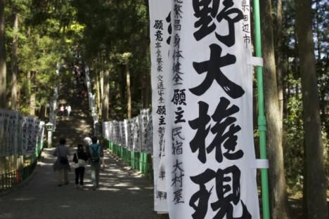 140506shionomisaki31