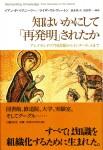 150824chiwaikanishite411-600