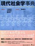 150824syakigaku459-600