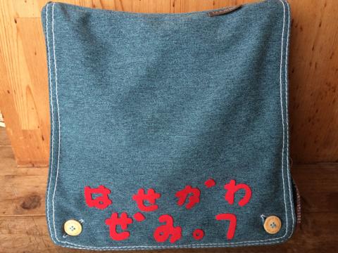 160321sotsugyou02